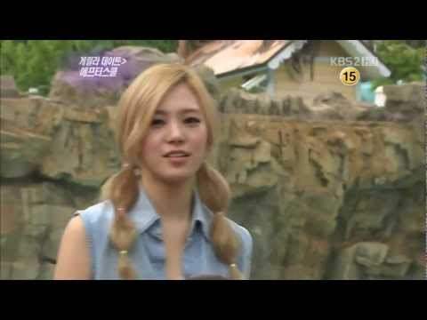 After School Lizzy Funny cut @Guerilla Date Caribbean Bay 120630