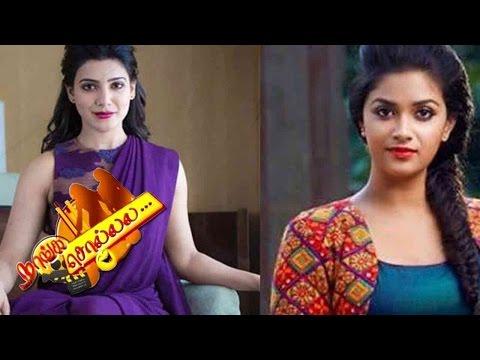 Naanga Sollala - Tamil Cinema Gossip Show | 19 Mar 2017