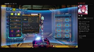 新しい期間限定イベントで新しいレジェ武器ほちい!