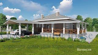 Проект дома Валенсия (одноэтажный дом). Часть 1.(, 2015-10-24T09:46:42.000Z)