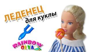 ЛЕДЕНЕЦ из резинок для куклы на рогатке без станка