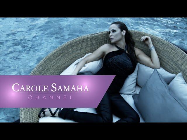 carole-samaha-aoul-ansak-karwl-smaht-aqwl-ansak-carole-samaha