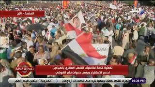 صدى البلد - أحمد موسى يكشف تفاصيل مداخلة شقيق أمير قطر: «بيحب مصر   وقدم تحية للمصريين »