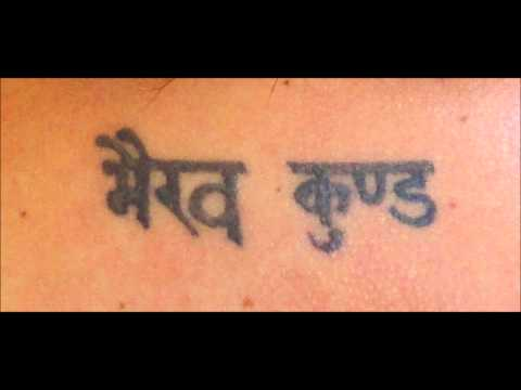 A Sanskrit (Hindu) Tattoo seen on an European Girl on a Metropolitan line train Sunday 07/0713.