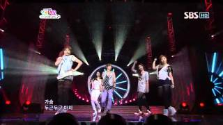 F(x) - Nu ABO (에프엑스 - Nu 예삐오) @ SBS Inkigayo 인기가요 100523