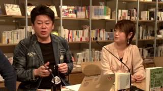 00:12 質問読み 03:09 回答 □「本のフリマアプリ「ブクマ!」 」→http:/...