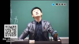 【精华学校】西方崛起 05 文艺复兴和宗教改革 2