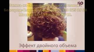 Прикорневой объем волос Bulk Hair.Белгород-Старый Оскол-Москва