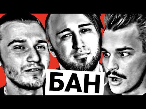 Топ5 ЗАБАНЕННЫХ Каналов 2019!