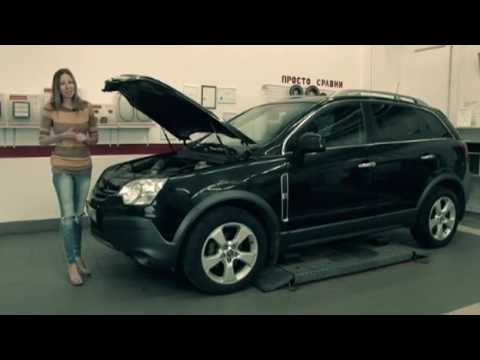 122 opel antara 2012 youtube. Black Bedroom Furniture Sets. Home Design Ideas