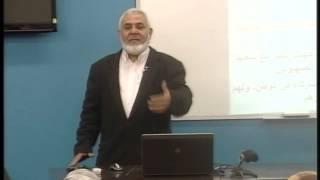 دراسات فلسطينية: النظام السياسي الفلسطيني - 3 [المحاضرة: 19/23]