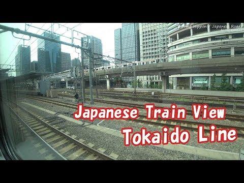 【Japanese Train View】JR Tokaido Line Ueno Sta. to Yokohama Sta.