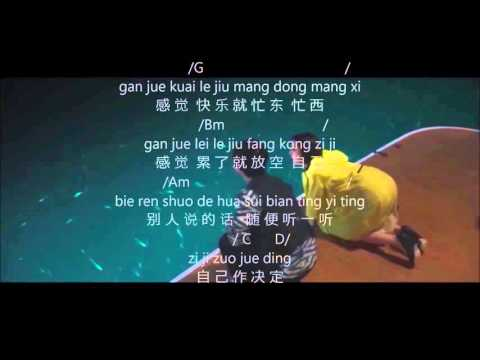 Mei Na Me Jian Dan (don't go breaking my heart)  Lyrics and Chord  by Lim ruyi