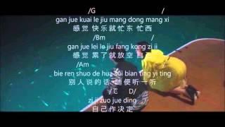 Video Mei Na Me Jian Dan (don't go breaking my heart)  Lyrics and Chord  by Lim ruyi download MP3, 3GP, MP4, WEBM, AVI, FLV Juni 2018