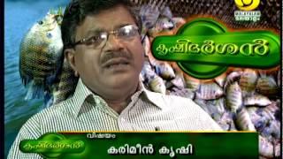 Krishidarshan Malayalam 12 7 13
