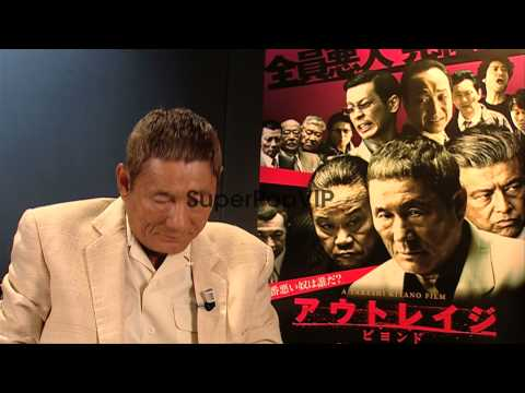 INTERVIEW: Takeshi Kitano on the origin of his humour in ...