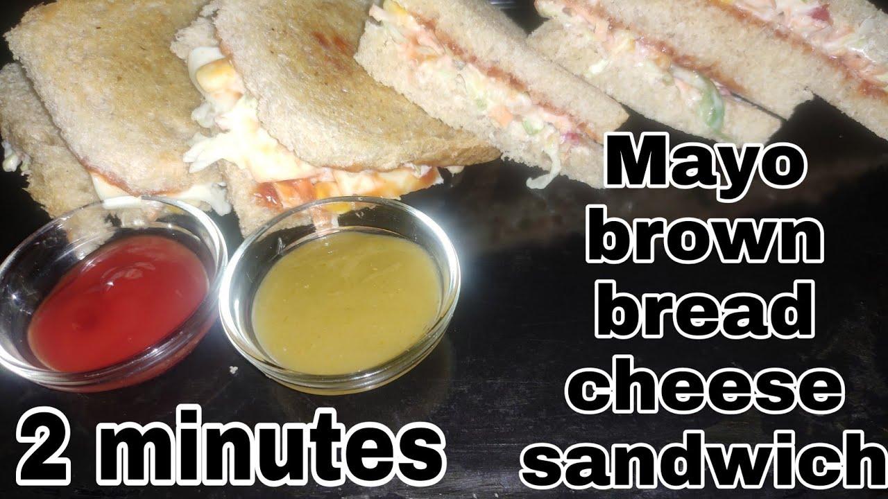 Mayonnaise cheese sandwich recipe/brown bread sandwich ...