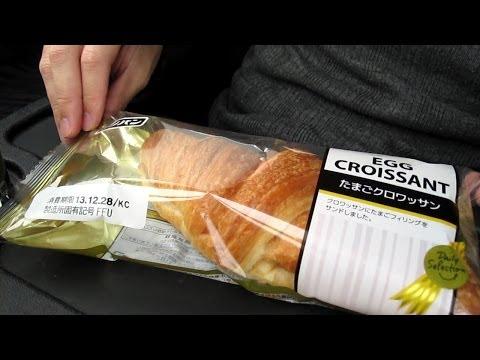 コーヒーに合うパン part 19 たまごクロワッサン