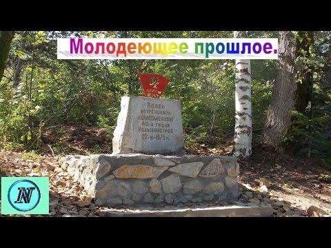 Древняя история алтайского края