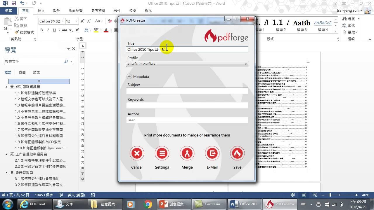 文件轉檔:PdfCreator-03.Word文件轉存成 PDF - YouTube
