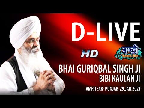 D-Live-Bhai-Guriqbal-Singh-Ji-Bibi-Kaulan-Ji-From-Amritsar-Punjab-29-Jan-2021