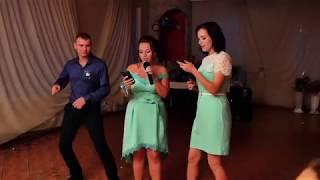 Поздравление на свадьбе от дружки и сестры невесты
