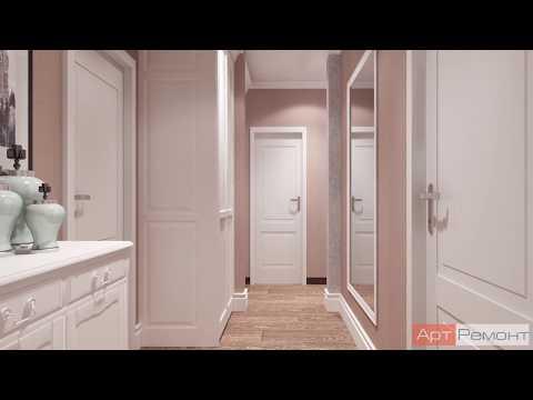 Видео подборка дизайна прихожей в квартире: фото идеи оформления и ремонта от компании АртРемонт