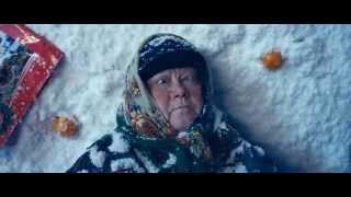 """Бабка на лыжах))) (Фрагмент из фильма """"Ёлки 3"""")"""