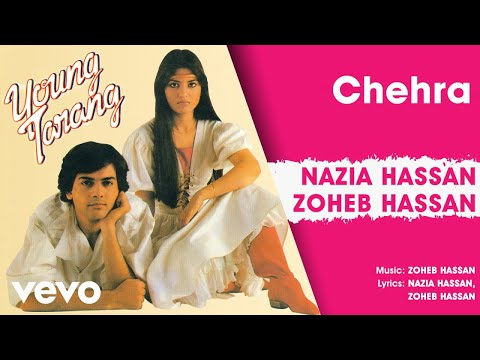 Chehra - Young Tarang | Nazia Hassan &  Zoheb Hassan (Official Audio)