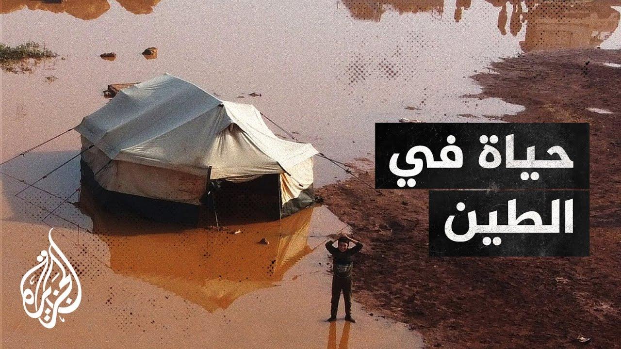 تعاطفا مع النازحين السوريين فنانون سوريون يلطخون وجوههم بالطين  - نشر قبل 11 ساعة