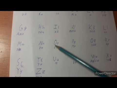 Как легко и быстро выучить английский алфавит)👍👍