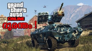 GTA 5 ONLINE FUNNY GAMEPLAY WITH MALMER PC AND 2 MORE