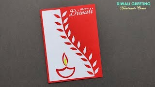 Diwali Card | Handmade Easy Diwali Card Making Idea