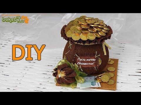Diy Мешочек с деньгами из конфет☆ Идея. #Подарки на 23 февраля ☆ Челлендж Сделай Сам ☆ Buket7ruTV
