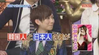 2012.02.19 AKB48 光宗薫.