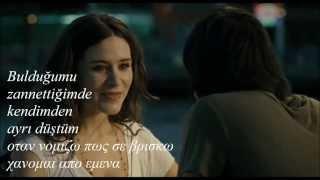 Hoşçakal - Şebnem Ferah with lyrics (aşk tesadüfleri sever)