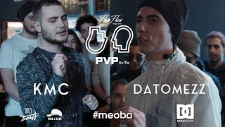 PVP: KMC vs DATOMEZZ(სეზონს გარეთ)