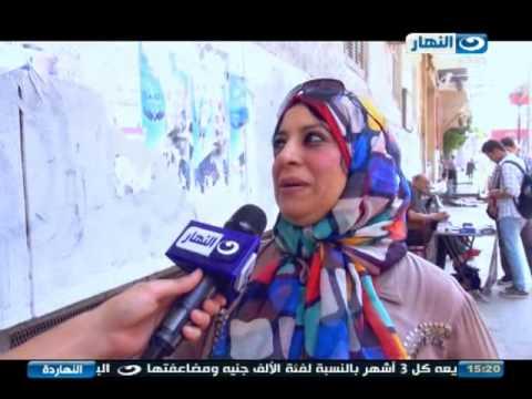 ELNaharda / برنامج #النهاردة | تقرير من الشارع عن أراء الناس �...