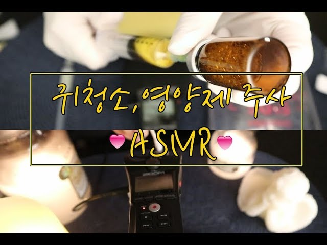 ??,??? ??? ASMR ??? ?? ?? ASMR Ear cleaning