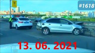 ☭★Подборка Аварий и ДТП от 13.06.2021/#1618/Июнь  2021/#дтп #авария