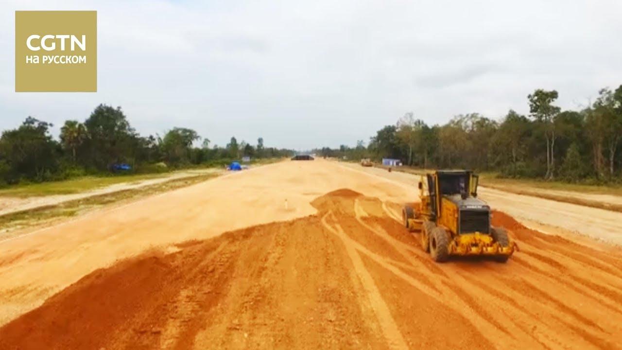 Китай строит в Лаосе высокоскоростную магистраль протяженностью более 400 км [Age0+]