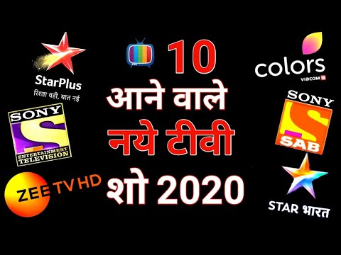 Top 10 Upcoming New Tv Show 2020    Come Soon    India Television Industry    #Top10NewTvSerial