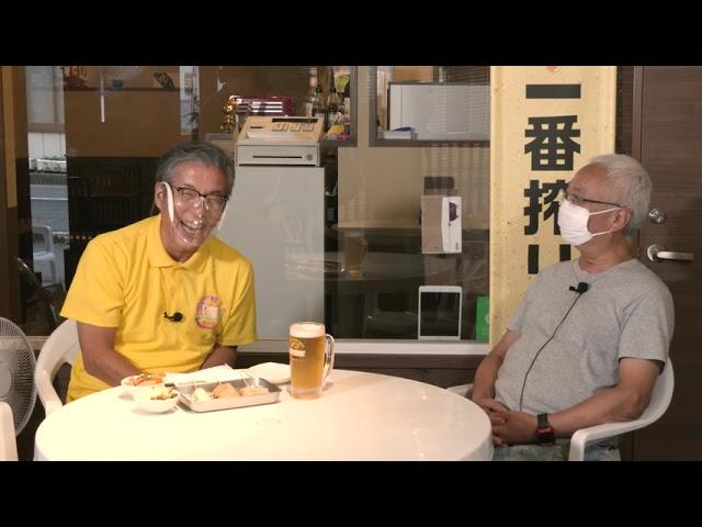 「串揚げ居酒屋870BAR編」石垣マサカズのお店のお宝発見!