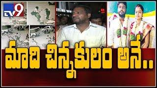 SR Nagar incident : Sandeep brother on attack - TV9
