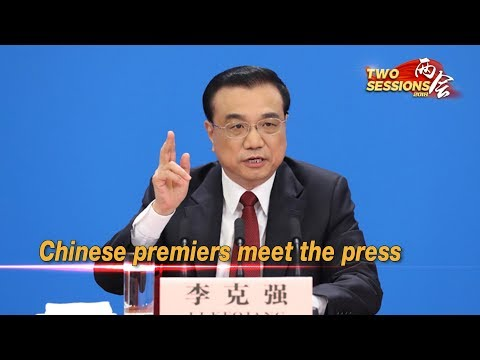 Live: Chinese premiers meet the press 李克强总理等会见中外记者