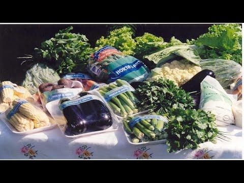 Curso Como Tornar sua Fazenda Orgânica - Sustentação da Fazenda Orgânica