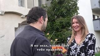 РАСКРЫТИЕ СЕКРЕТА ТРЭЙЛЕР Художественный фильм США 2018