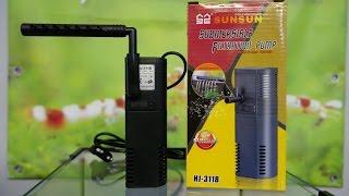 SUN SUN HJ311B - Бюджетний фільтр для невеликого акваріума.