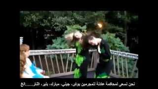 اميركيات يركصون على اغنية حاتم العراقي اصعد جبل ردح