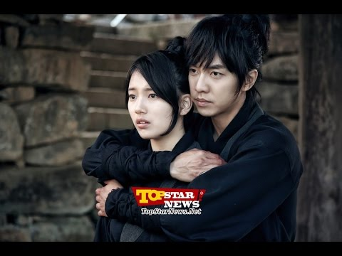 Lee Seung Gi And Yoona Hookup